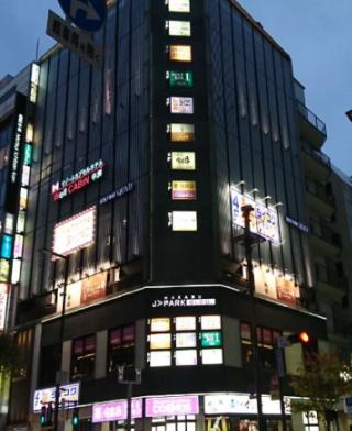 J-PARK中州ビル